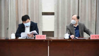 海盛集团召开疫情防控阶段工作会议